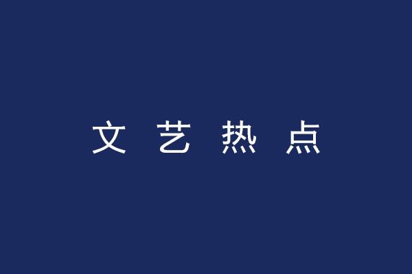 音符中的百年红色记忆 徐州工程学院党史学习教育音乐党课举行