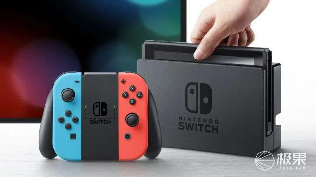 还白送四款游戏,不过没有Switch Pro