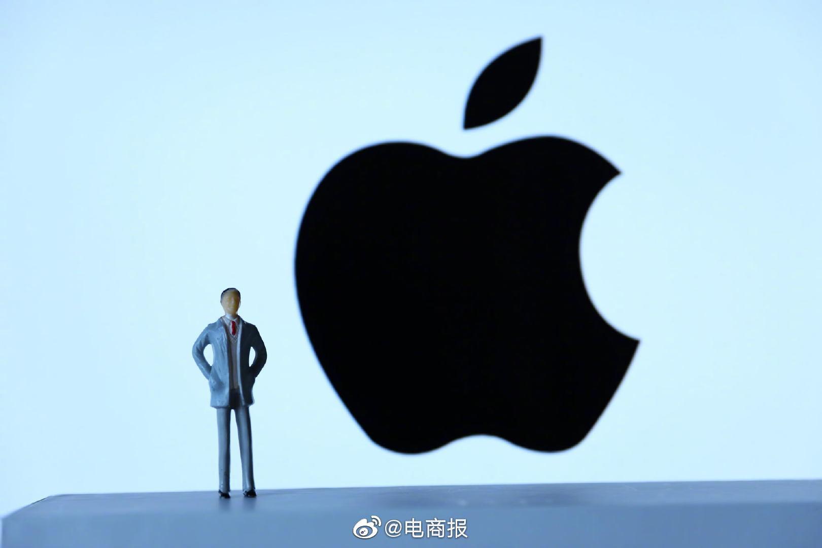 苹果上线隐私新规,只有用户主动授权……
