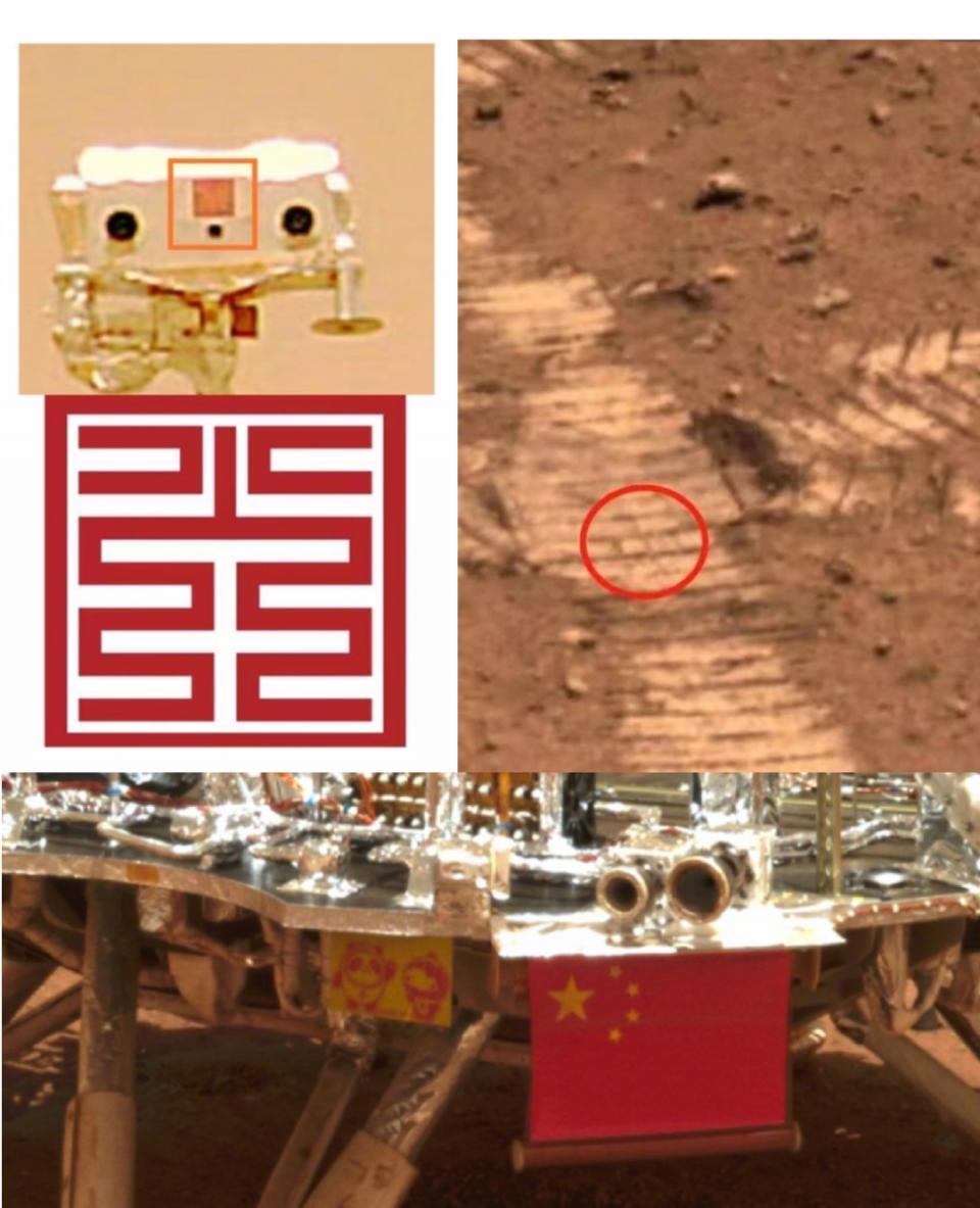 """新知丨从""""玉兔""""到""""祝融"""":中国航天迈向星辰大海的见证者"""