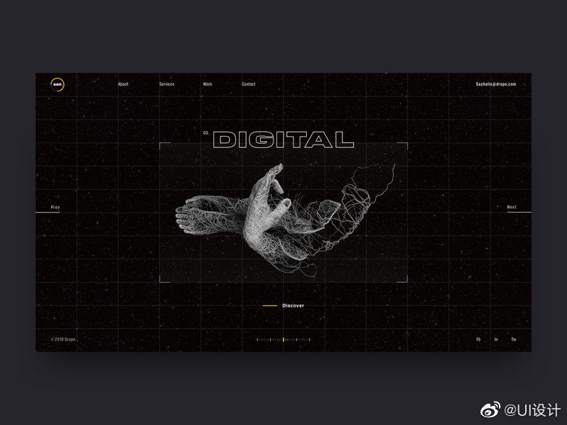 高质量纹理网页界面的设计灵感