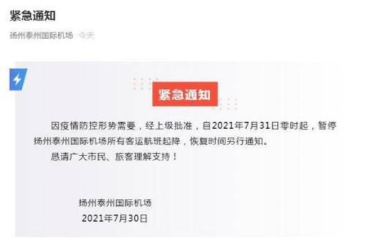 """新能车三巨头大涨500亿,""""图片版推特""""暴跌18%…"""