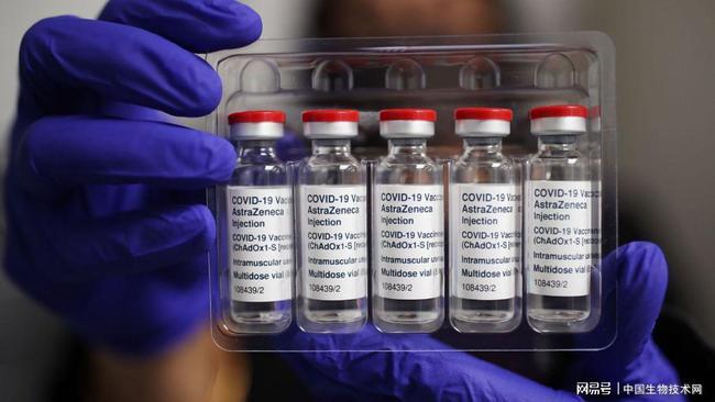 法国:将余下的所有阿斯利康疫苗全部捐赠给发展中国家