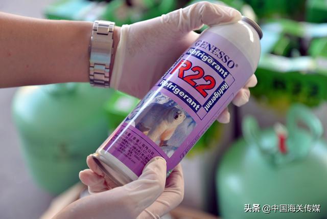 文锦渡海关退运227千克消耗臭氧层物质