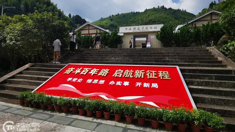 【网络媒体革命老区行】红色记忆的深山里,有一段感人的军民情谊