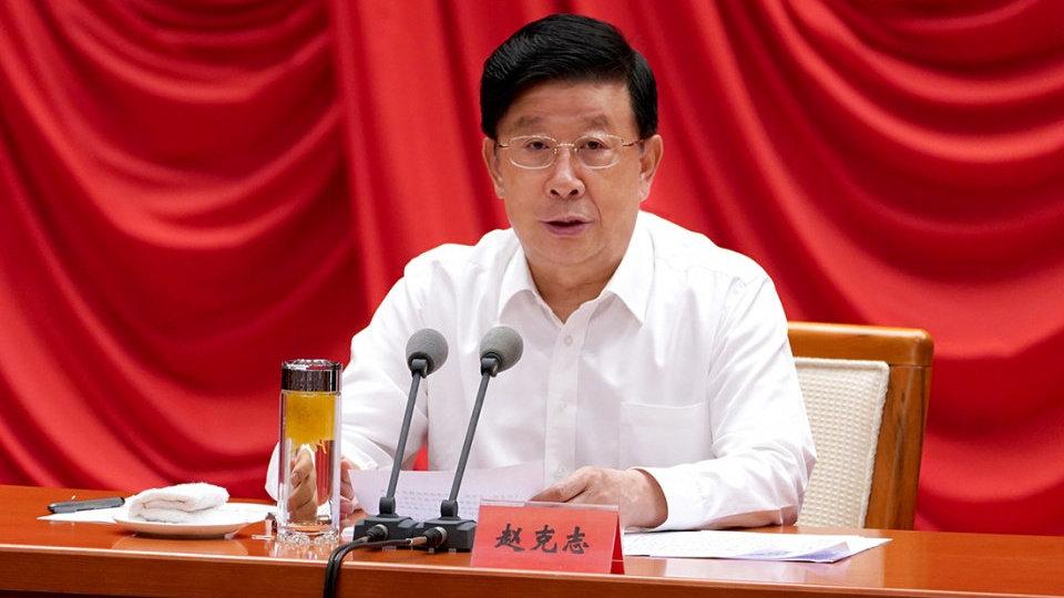 赵克志强调:坚持严格规范公正文明执法 忠实履行好新时代使命任务