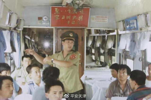 追记天津铁路公安处特警支队二级警长戴君义