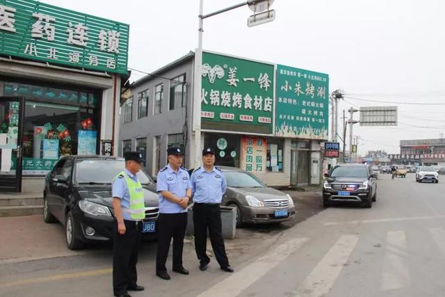 辽阳县交警大队圆满完成中秋节安保工作