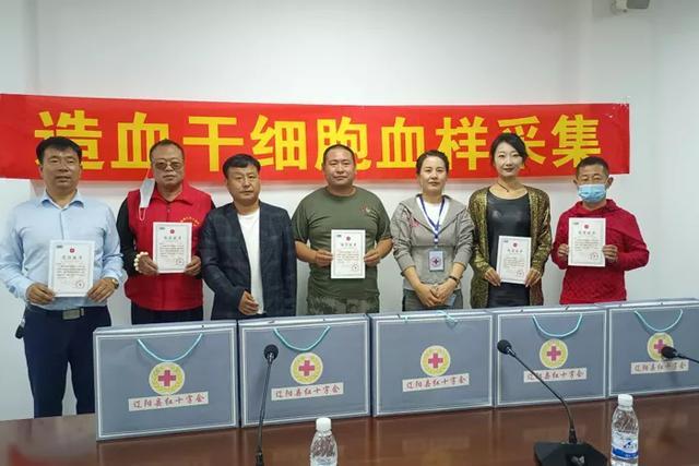 """辽阳县红十字会开展""""世界骨髓捐献者日""""宣传活动"""