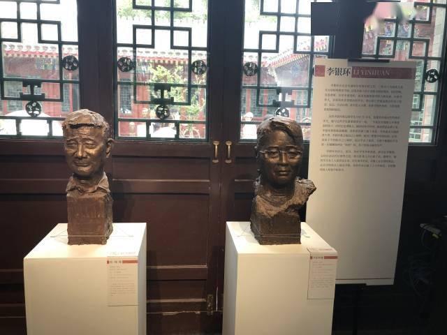 """北京:""""为新时代人物塑像""""作品巡展启动"""