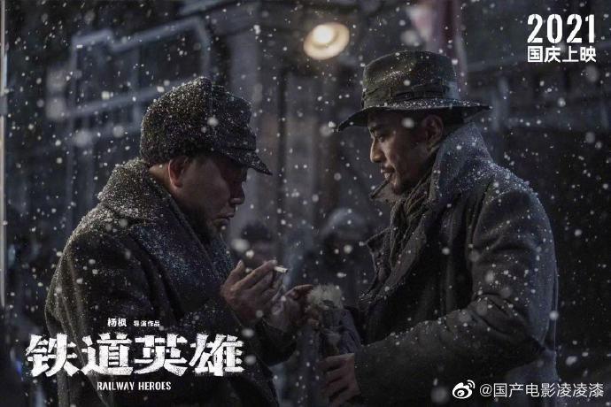 【铁道英雄】电影百度云BD1024p/1080p/Mp4」资源分享