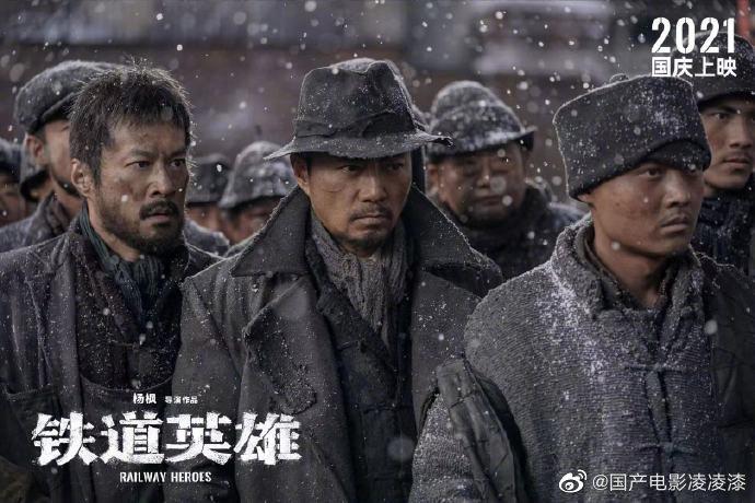 铁道英雄-电影百度云[1080p高清电影中字]百度网盘下载