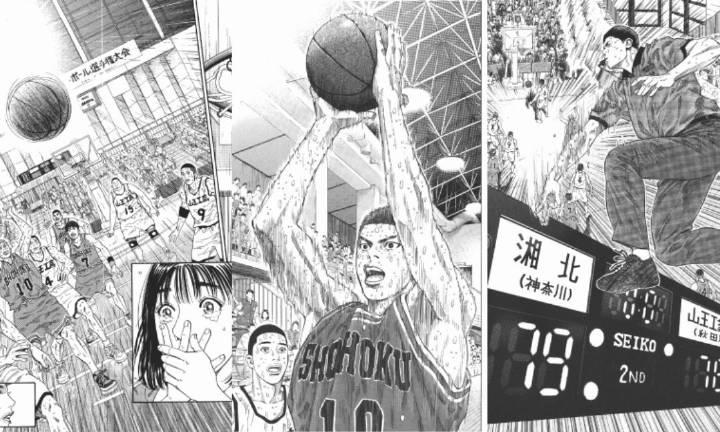 『井上雄彦』原作漫画《SLAM DUNK》第275话 and 1