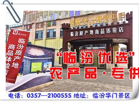 临汾市公布举报电话和邮箱:严查中小学在职教师有偿补课
