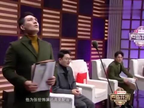 声临其境:严屹宽配音《神话》,颜值与实力兼备的宝藏演员!
