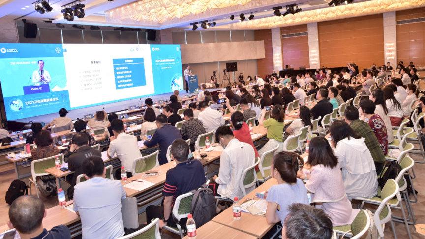 【精彩回顾】公立医疗补偿的创新探索-记第35期卫生政策上海圆桌会议