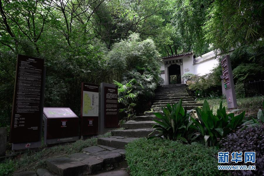 走进重庆蒋家院子 叶挺《囚歌》在此创作而成