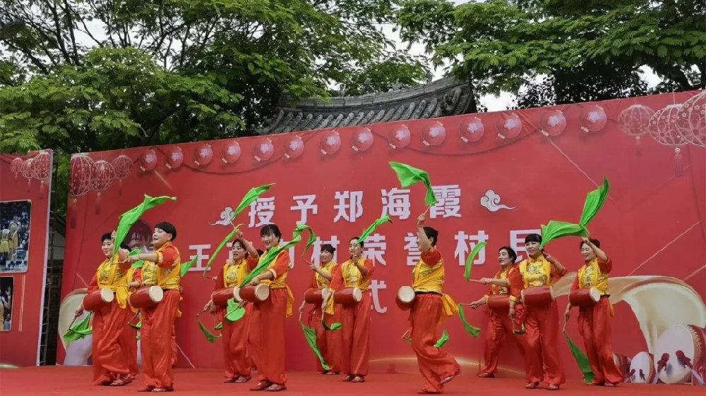 授予郑海霞王英沟村荣誉村民仪式举行