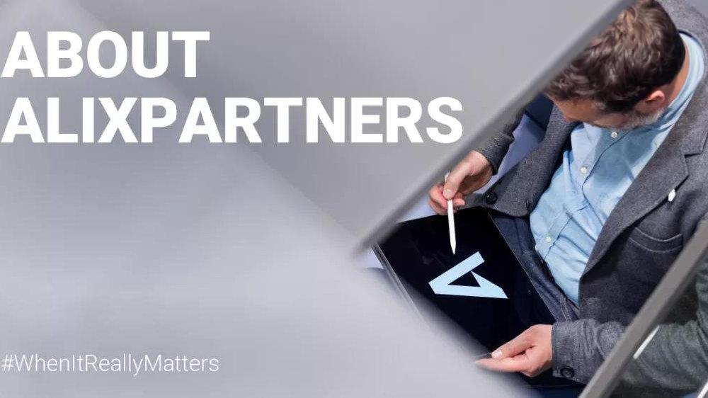 AlixPartners:今年美国汽车销量将达1640万辆,下半年芯片短缺持续