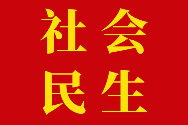 """探访云南瑞丽边境线:""""守边人""""的一天"""