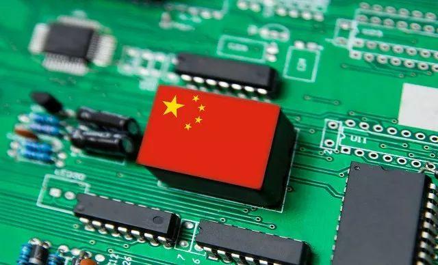 《【万和城公司】中科曙光临时动用定增募资,国产芯片业绩担纲已加速?》