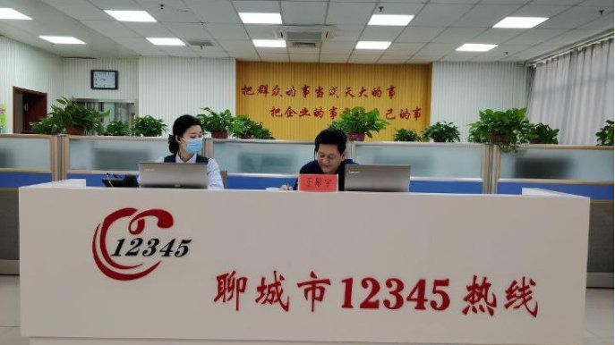聊城市委常委、政法委书记王彤宇接听12345群众电话1小时,现场强调…