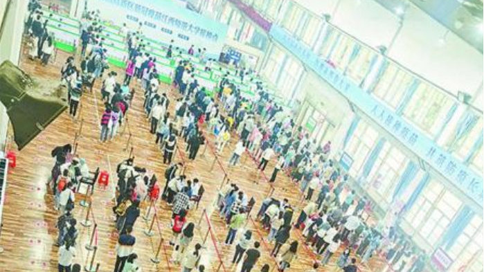 江南都市报记者探访江西师大瑶湖校区新冠肺炎疫苗接种点