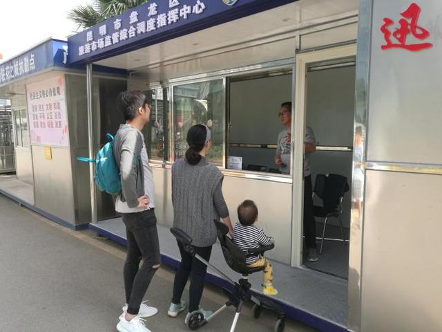 """守护好云南旅游新品牌 昆明盘龙区积极落实""""30天无理由退货"""""""