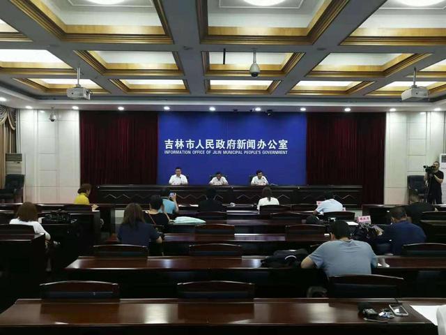 吉林市召开城市绿化建设管理工作新闻发布会