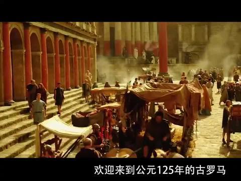 小伙带按摩浴缸穿越回古罗马,建造最大最豪华的浴场,赚了大钱