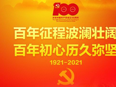 中国人民政治协商会议第五届桂林市委员会第六次会议关于常务委员会工作报告的决议