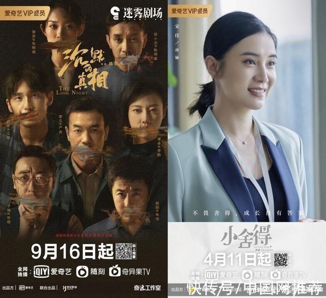 《沉默的真相》:唯一入围第26届釜山电影节的中国大陆剧集作品