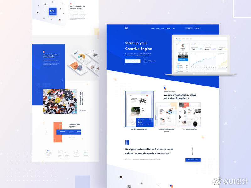 蓝色产品主界面网页设计