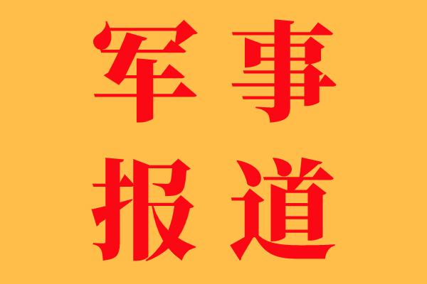 """被问台海若开战,美军会否""""协防"""",蔡英文放话""""我确实有信心"""""""