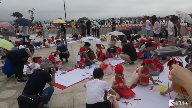 端午节舟山百名儿童共绘百米画卷