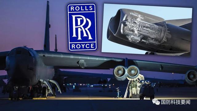 美空军为B-52轰炸机更换新型F130涡扇发动机
