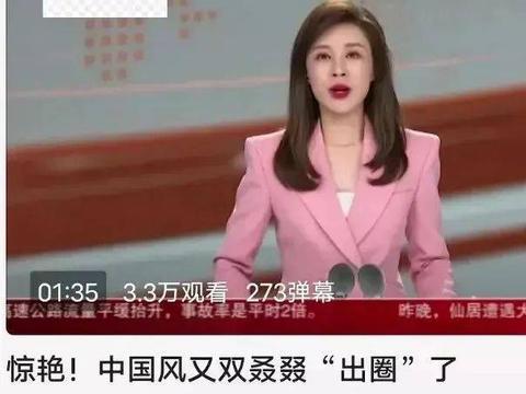再次抄袭河南卫视,浙江卫视脸都不要了?