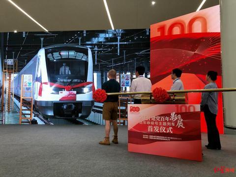 乘地铁18号线去天府国际机场,主题列车上忆峥嵘岁月