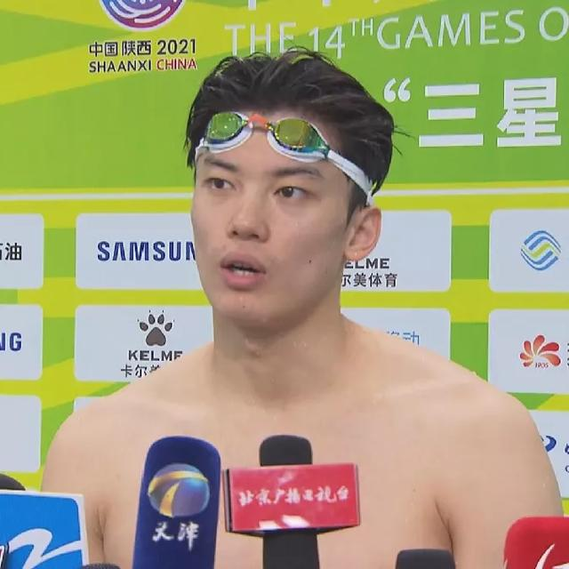 """陕西全运会上的""""多金王"""",他的金牌总数创造了历史"""
