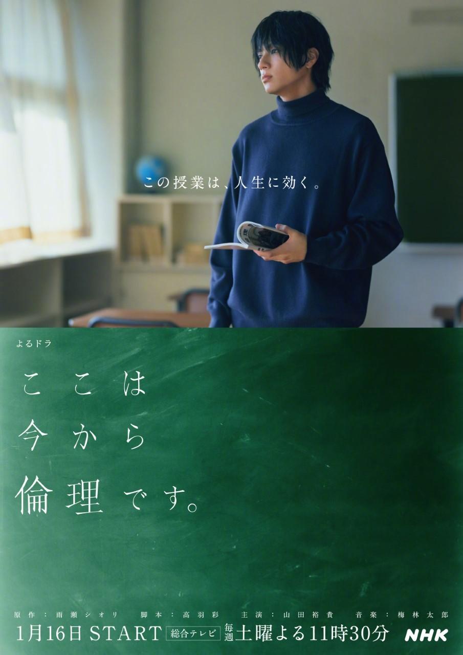 祥子 古屋