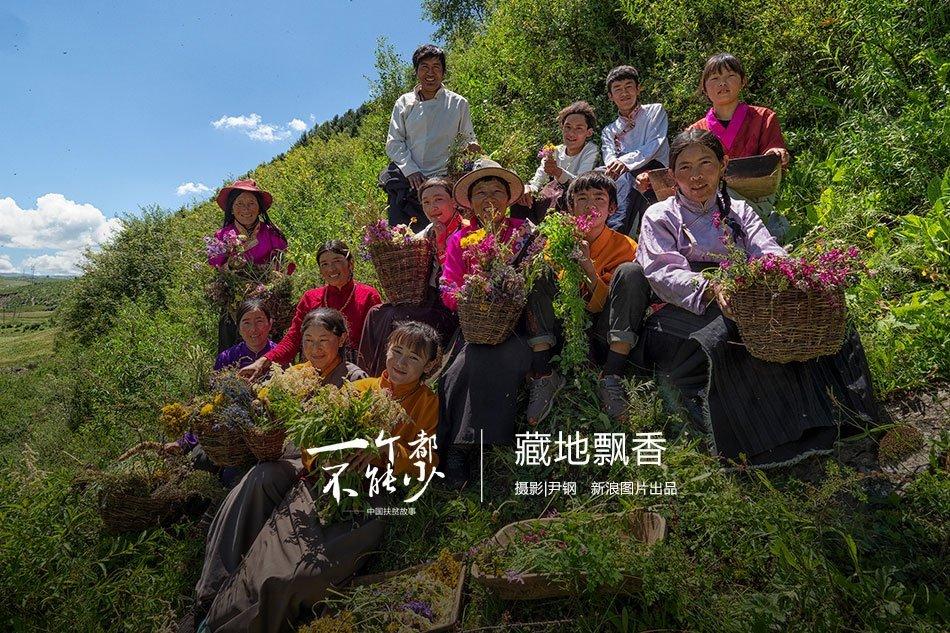opebet体育-四川省阿坝州让堂县位于青藏高原东南缘 大渡河上游 八月