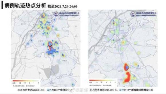 南京185个确诊病例现住街道分布图