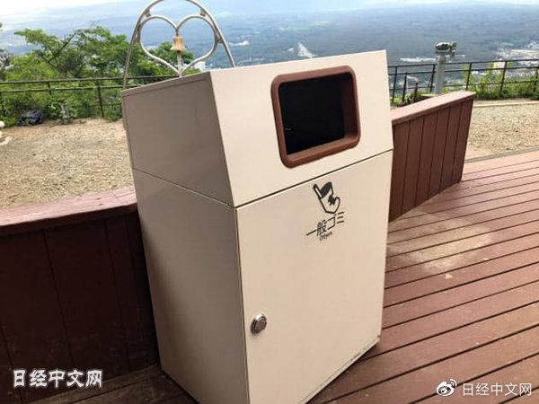 日本开发物联网垃圾箱,装够量就通知收垃圾