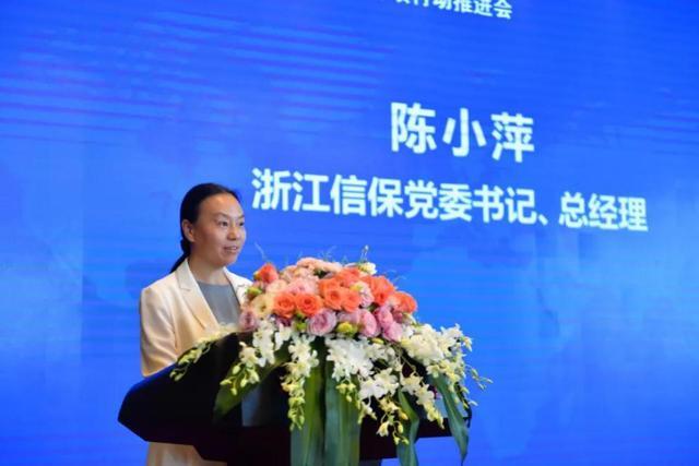 """浙江发挥金融保险优势 为民营企业""""走出去""""保驾护航"""