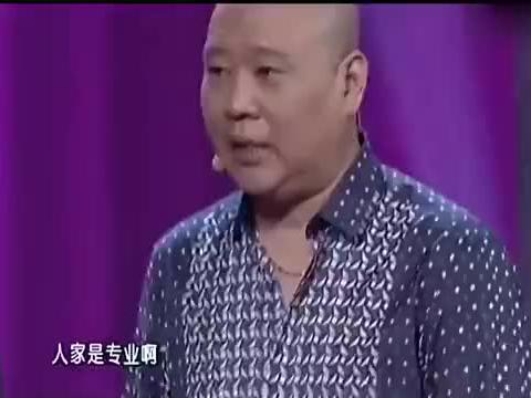 周鸿祎规划德云社:取消门票,开除岳云鹏,郭德纲:去你的吧!