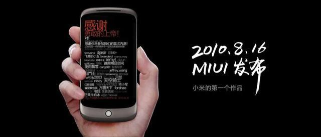 MIUI 12这波大更新,竟然比新手机有意思多了 涨姿势 第3张