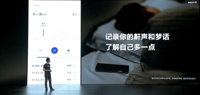 MIUI 12这波大更新,竟然比新手机有意思多了 涨姿势 第27张