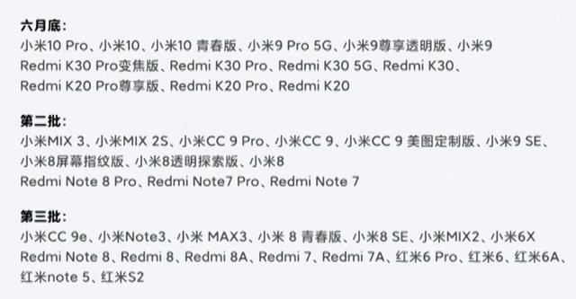MIUI 12这波大更新,竟然比新手机有意思多了 涨姿势 第30张
