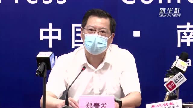 江苏南京:明日起在市域边界的公路设立离宁查验点
