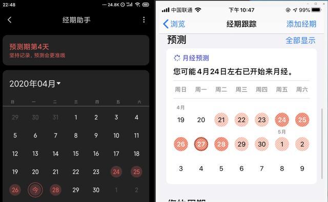 MIUI 12这波大更新,竟然比新手机有意思多了 涨姿势 第28张
